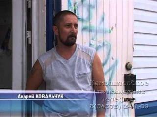 Собака кусает людей / Камышловское ТВ