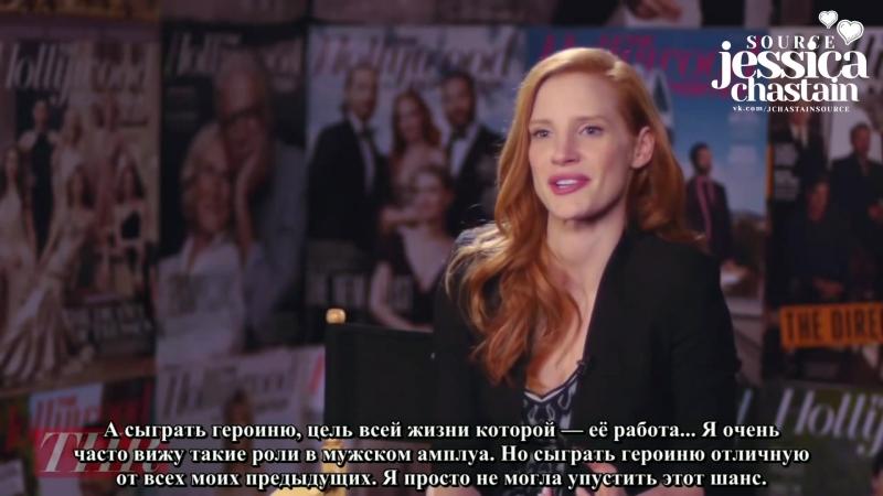 2013 ››Интервью для видео портала издания The Hollywood Reporter 3 русские субтитры