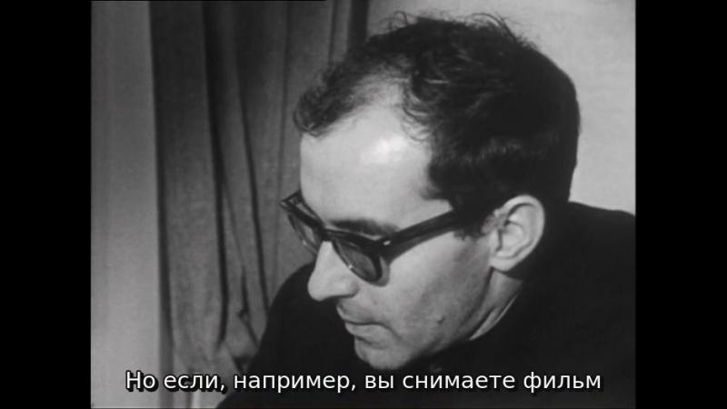 Беседа Годара и Ланга Динозавр и дитя (1967)