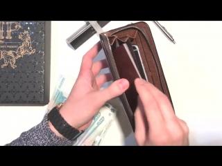 Мужской подарочный набор: часы, парфюм, портмоне.