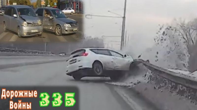 Дураки и дороги Новая сборка ДТП видео видеорегистратора №335 18 Февраля 2019