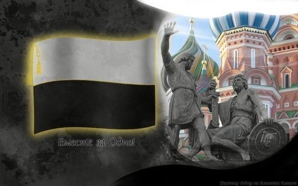 флаг пруссии