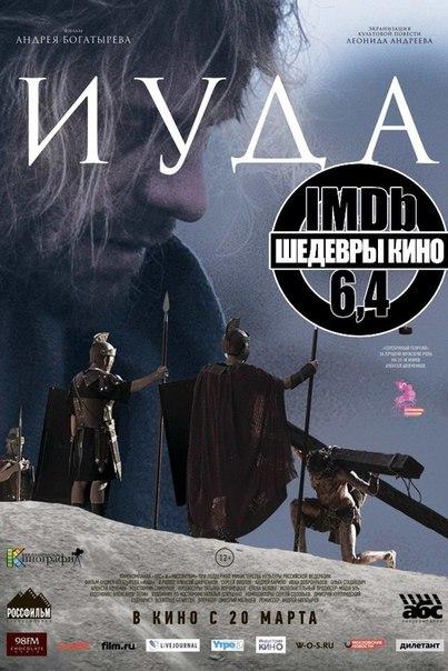 Шедевр российского кино. Особая рекомендация от администрации. ????