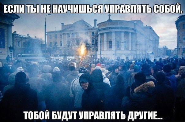 Завтра студенты проведут предварительную забастовку - Цензор.НЕТ 6088