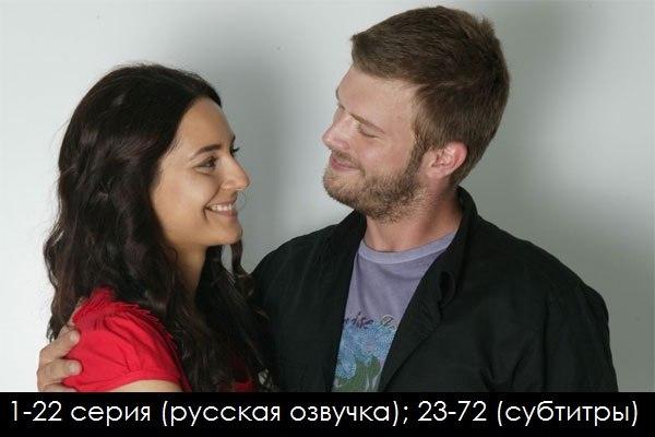 менекше и халиль все серии на русском языке смотреть