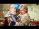 С Днём рождения, мамочка!