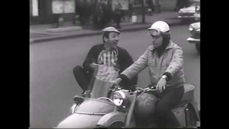 Светофор 1970