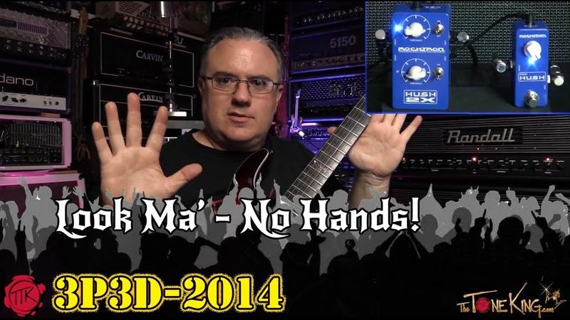 How to Fix Guitar / Amp Noise! Rocktron Micro HUSH HUSH 2x : 3P3D'14