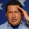Латиноамериканский Центр имени Уго Чавеса