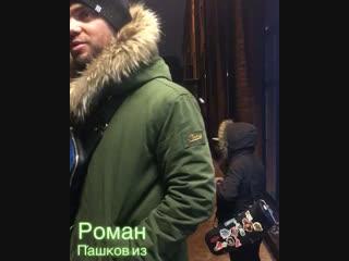 Роман Пашков - группа Градусы