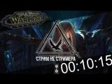 Хил на минималках // World of Warcraft: Legion 7.3.5 // Залипательный монах