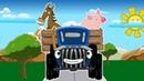 Песенка для детей про синий трактор Учим животных Мультик про машинки