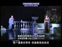 Japanese documentary musical Elisabeth Toho Part 7
