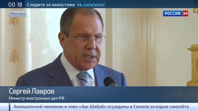 Новости на «Россия 24» • В МИД России прошел прием по случаю Дня освобождения Африки