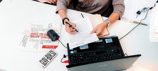 Ооо регистрация томск можно ли открыть ип в москве по временной регистрации