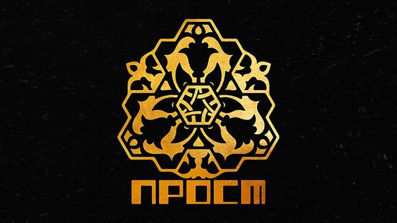 Prost Sound Production – Antilopo Kanono