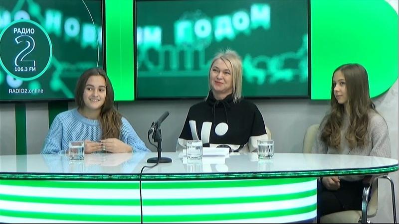 Гости на Радио 2. Елена Якушева и ее воспитанницы, ГОО Федерация чирлидинга в Комсомольске-нА.