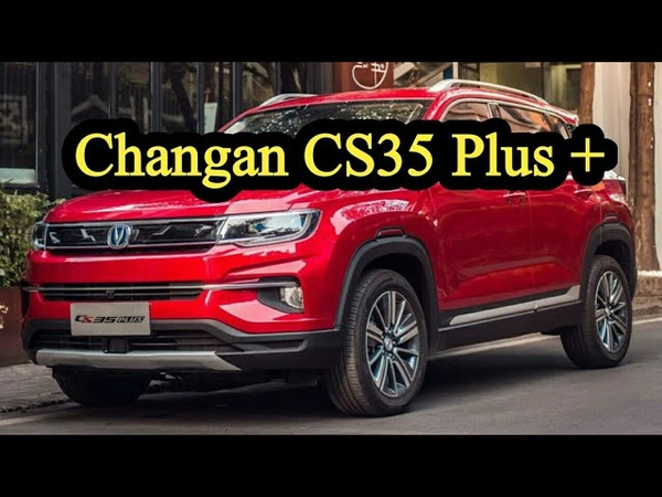 Changan Releases Official Pictures of CS35 Plus