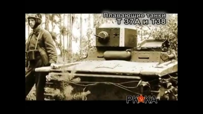 Невский пятачок подъем легкого плавающего танка Т-38.