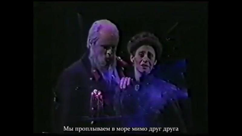 Elisabeth Das Musical/ мюзикл Элизабет-Schepen in de nacht [SCHEVENINGEN 1999] RUS SUB/РУССКИЕ СУБТИТРЫ