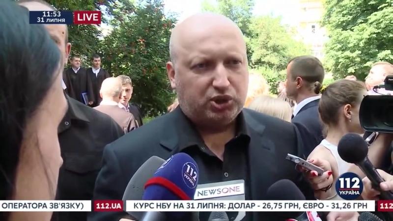 Турчинов сравнил жителей Крыма и Донбасса с колорадскими жуками