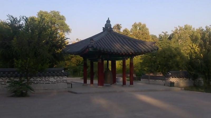 Сеульский парк. Ташкент.