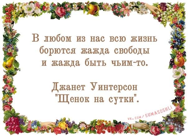 http://cs543100.vk.me/v543100852/13508/nk3UlOh0-Y4.jpg