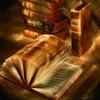 ЮНОШЕСКАЯ БИБЛИОТЕКА г.Губкин