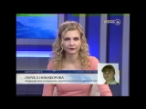 Участие Л.М.Никифоровой в прямом эфире ток шоу