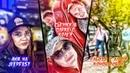 АНЯ НА JEEPFEST / СЪЕМКИ В ПАРКЕ С КОЛЕЙ / РАБОТА С АЛЛОЙ КОНОВАЛОВОЙ - ПК Live 13