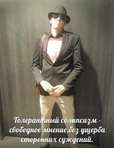 Александр Шпак, 15 мая , Липецк, id141463227