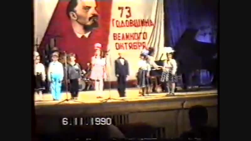 ВОКАЛЬНАЯ ГРУППА ГУСЕЛЬКИ 1990 Г