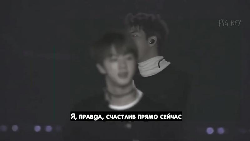 BTS – Magic Shop [RUS (karaoke) SUB FSG KEY] [ARMY VERSION]