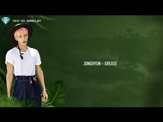 Jonghyun - Grease (рус. саб)
