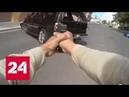 Видео перестрелки бандитов и полицейских, снятое в Лас-Вегасе, похоже на остросюжетный боевик - Р…