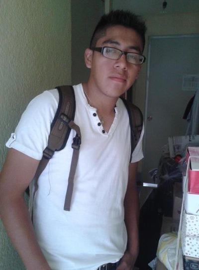 Erick De-La-Cruz, id192218037