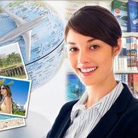 Курсы: Менеджер по туризму: от 0 до профи.