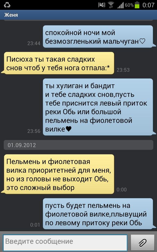 kak-paren-s-devushkoy-trahayutsya-video
