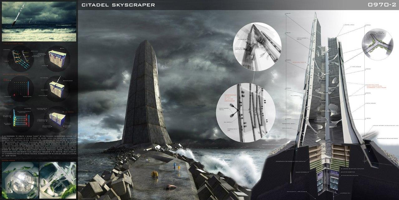 Citadel Skyscraper  (Небоскреб