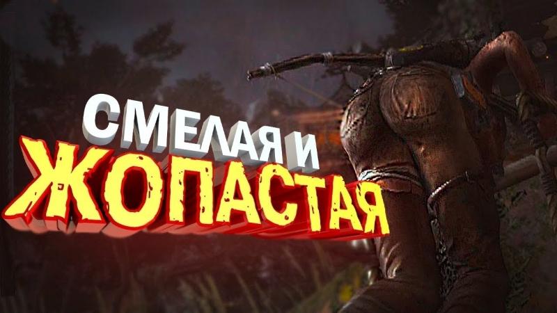 [БАРСИК] НЕУКЛЮЖАЯ ЛАРА КРОФТ - Tomb Raider