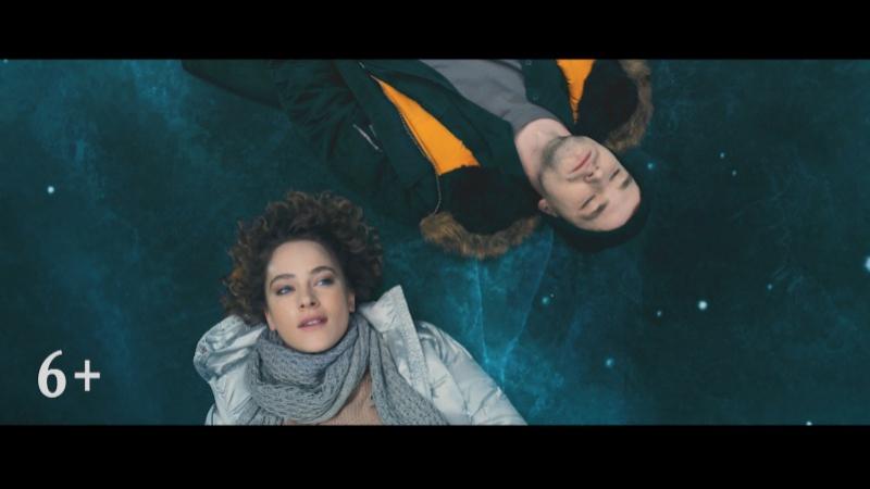 Новогоднего настроения вам в ленту от исполнителей главных ролей фильма-сказки «ЛЁД» Аглаи Тарасовой и Александра Петрова. С нас
