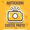Фотосалон Cheese Photo | Мирный