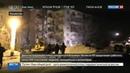 Новости на Россия 24 • ЧП в Казахстане 9 человек погибли под обломками рухнувшего дома