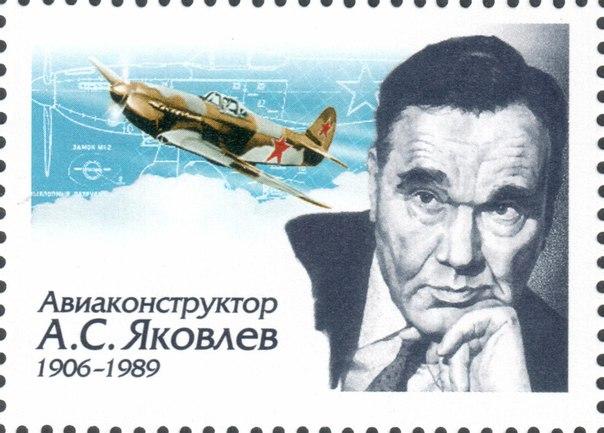 любимец сталина 112 лет назад, 1 апреля 1906 года родился авиаконструктор александр яковлев. александр сергеевич яковлев — дважды герой социалистического труда, лауреат шести сталинских премий,