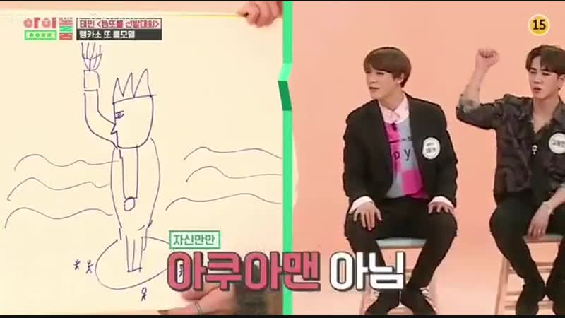 Taemin drew and made them guess the statue of liberty but jeno with his whole chest answered aquaman HABSDFBFHA
