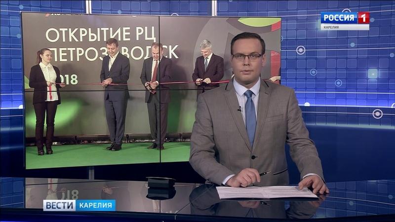 Заработал новый логистический комплекс Петрозаводск