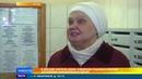 В Москве жители дома собирали подписи против заселения онкобольных детей