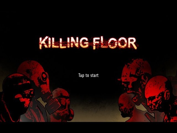 Killing floor - С САМОГО НАЧАЛА ПАТРИАРХ!