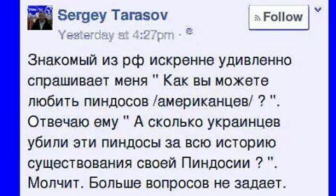 """Это наша линия обороны против агрессора, - Яценюк побывал на строительстве """"Стены"""" на границе с РФ - Цензор.НЕТ 7884"""