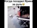 Ярик БЛЯДЬ!